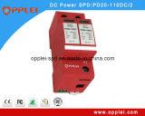 極度の保護110VシステムDC防止装置