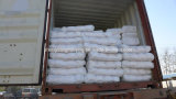 saco tecido PP de 1000kgs FIBC para o fertilizante