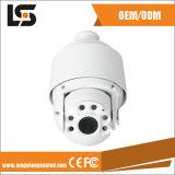 De Dekking van de Camera van de Veiligheid van de Huisvesting van de Camera van het Afgietsel van de Matrijs van het Aluminium van de Fabrikant van kabeltelevisie Sercurity IP66