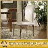 Ноги металла белой кожи гостиницы высоко задние обедая стул