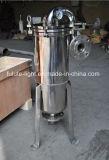 Boîtier sanitaire de filtre à manches d'acier inoxydable de catégorie comestible