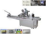 Máquina automática adhesiva de alta velocidad del lacre del vendaje para heridas Gsb-220 4-Side