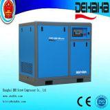 Compresseur d'air variable chaud de vis de vitesse des ventes 30kw/40HP par Dhh