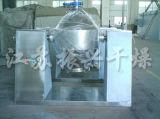 Máquina de secagem giratória do cone dobro da alta qualidade para grânulo