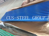 PPGI Metal Iron Roof Tile / Prepainted Galvanized Corrugated Roofing Sheet