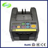 가득 차있는 자동적인 테이프 절단기 기계 (EGS-CUT-9)