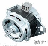 家機器のためのAC電気中国最小モーター