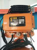 電気トロリーとのセリウムの公認のウィンチの電気1トン