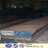 プラスチック型の鋼鉄ツール鋼鉄熱間圧延P21のNak80鋼板