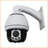 "Qualitäts-Überwachungskamera 4.2 "" InnenAhd PTZ Kamera (MVT-AHO5)"