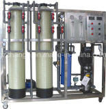 tratamento da água do RO do PVC do controle de 500L SMC para a fábrica cosmética