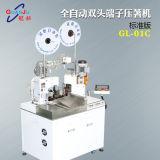 Doubles extrémités automatiques sertissant la machine (modèle normal)