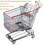 Panier de chariot d'épicerie de supermarché de style asiatique 150L
