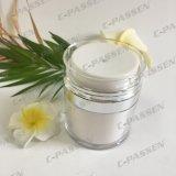 Skincareの包装のための真珠の白いアクリルの空気のないクリーム色の瓶(PPC-ARCJ-012)