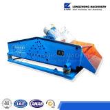 Ts1020は振動スクリーンの水分を取り除く