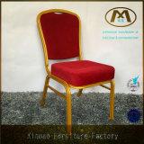 [سوبريور قوليتي] ذاكرة إسفنجة وسادة ألومنيوم فندق مأدبة كرسي تثبيت