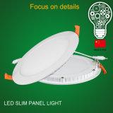 2017년 LED 위원회 빛 위원회 LED 위원회 빛 18W 정연한 Bis는 승인했다