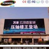 Tela de anúncio impermeável ao ar livre cheia do diodo emissor de luz da cor P10 de HD