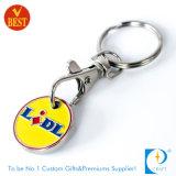 주문 슈퍼마켓 쇼핑 철 트롤리 동전 Keychain /Keyring