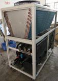 O Refrigeration de Anyda fornece todos os tipos de um projeto de sistema mais frio