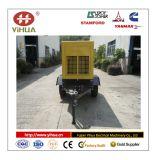 Комплект генератора 10kw-350kw трейлера Portalbe тепловозный