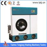 Ce/SGS 집게 양 상표 세탁물 청소 기계 드라이 클리닝 장비