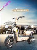 34 Tubes 2 pessoas bicicleta elétrica, adulto motor elétrico Motocicleta 48V controlador motor sem escovas