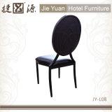 둥근 뒤 PU 가죽 연회 의자 (JY-L08)