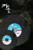 Абразивные диски смолаы Bonded на металл 180X6.4X22.2mm