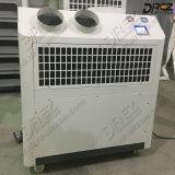 [5هب] 4 طن [بورتبل] هواء مكيف لأنّ مكتب أو ظلة خيمة