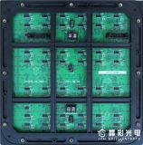 Módulo ao ar livre cheio do diodo emissor de luz do MERGULHO da cor P16 com brilho elevado