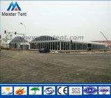 Tente extérieure provisoire d'exposition de mur dur de toit de dôme de forme d'Arcum