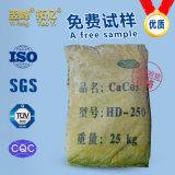 활성화된 무거운 탄산 칼슘 또는 조악한 백악 의 화학 충전물, 중국제