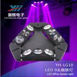 新しい照明LED 9くものビームCorey 1つのランプのビードの移動ヘッド段階ライト9鳥のくもヘッドライト10W 4