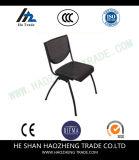Hzpc112プラスチック椅子はタブレットのトレーニングの椅子を取る