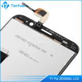 Asus Zenfone 2 Ze550ml Z008dの計数化装置のためのごとの表示タッチ画面LCD Assemblato