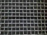 Гальванизированная Electro квадратная ячеистая сеть утюга