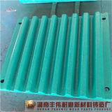 Plaque élevée de maxillaire de l'acier de manganèse Mn18cr2 pour des broyeurs de maxillaire