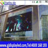高い定義屋内ビデオ壁P4.81のフルカラーのLED表示
