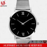 高品質のカスタムロゴのミラノの金属のステンレス鋼の網のリストバンドの人の腕時計