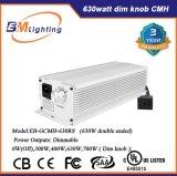 630W는 온실을%s 가벼운 장비를 증가한다