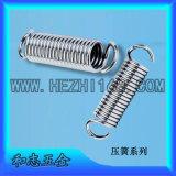 Molla di tensionamento d'acciaio di alta esattezza