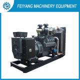 генератор D226b-3c 35kw/44kVA Deutz для морской пользы