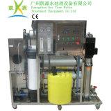Sistema de filtración de agua subterránea / Purificador de agua (KYRO-2000LPH)