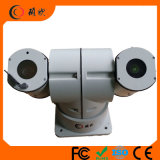 300m 2.0MP 20X中国CMOSレーザーHD PTZ CCTVのカメラ