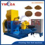 مصنع آليّة مباشر يعوم سمكة تغذية كريّة طينيّة آلة
