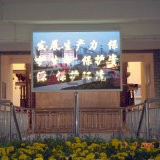 12mm Outdoor Advertizing LED Display Screen/LED Screen