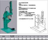 Prensas de la inserción del sujetador (completamente automáticas o semi automáticas con diversos modelos)