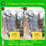 中古の冬はパキスタンからのよい販売を用いるVeletのスポーツのスーツに着せる