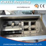 機械かシュレッダーまたはプラスチック造粒機を押しつぶすプラスチック粉砕機またはペットびん